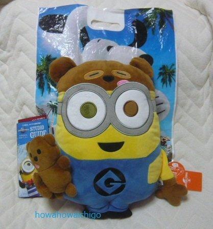 Japan Import USJ Universal Studios 2017 Halloween Minion Minion Bob Bear Tim headgear stuffed height 43cm ()