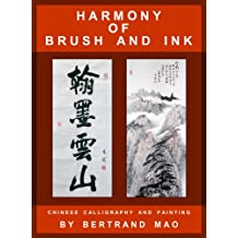 Harmony of Brush and Ink