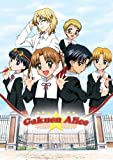 Gakuen Alice: 5 DVD Lightbox Collection