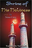 Shrine of His Holiness, Nima Ushij, 0595306837