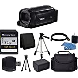 Canon VIXIA HF R700 Full HD Camcorder (Black) + 64GB SDHC Memory Card + Camera/Video Case + Full Tripod + Camera/Video Case + USB Card Reader + Cleaning Kit + Extra Battery + Complete Bundle