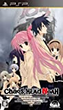 Chaos Head Noah [Japan Import]