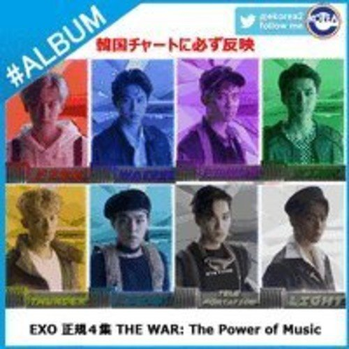 CD : Exo - War: The Power Of Music (Chinese Version) (Asia - Import)