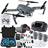 DJI Mavic Pro Collapsible Quadcopter + DJI Goggles Virtual Reality VR FPV POV (Racing Edition) + DJI Mavic and Goggles Cases Waterproof Carry Case POV Experience Ultimate Bundle