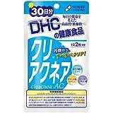 クリアクネア 30日分【栄養機能食品(ビタミンB1・ビタミンB2・ビタミンB6・ビオチン・ビタミンC)】