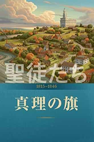 KIRISUTOKYOUNOSUKUITOWA (Japanese Edition)