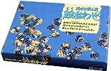 Oki Izumo, Iwami version together with the (japan import)