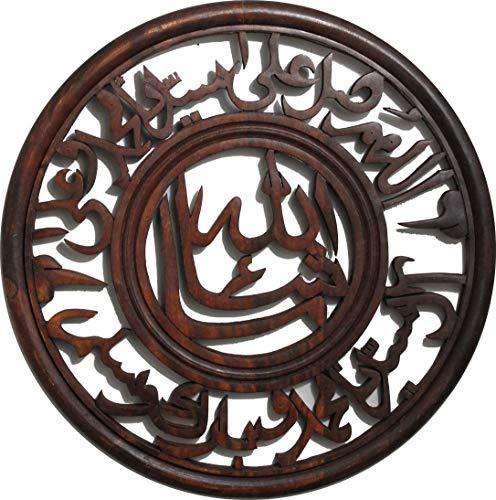 (Handcrafted Eid Gift Islamic Wall Art Masha'Allah ma sha Allah Masha Allah and As Salatul Ibrahimi Darood Ibrahimi Greetings and Salutations on the Prophet (S.A.W) Solid Wooden Circular Plaque 14