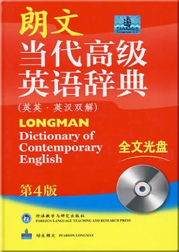 LONGMAN Dictionary of Contemporary English (English-Chinese)(Fourth Edition)(With a DVD-ROM Disc) (Chinese Edition)
