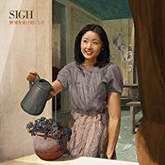"Heir to Despair"" is the 11th studio album by Sigh. While the previous album ""Graveward"" (2015) was rather symphonic orchestral stuff, ""Heir to Despair"" is pointing at the completely opposite direction. Heavily inspired by old crazy progressiv..."