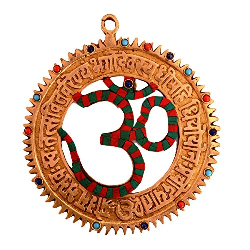 Om Brass Wall Hanging (Purpledip Brass Wall Hanging Om Gayatri Mantra: Solid Metal With Spectacular Gemstones And Bells (11092))