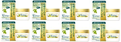 [Bulk Purchase] Utena Moisture Essence Cream EX (Thick Beauty Cream) 60g x 8