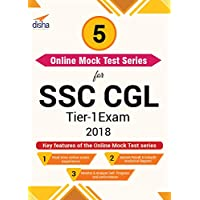 Disha Publication 5 Mock Test Series for SSC CGL Tier - 1 Exam 2018 (Email Delivery in 2 Hours - No CD)