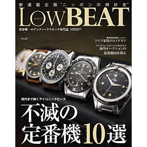 Low BEAT 表紙画像