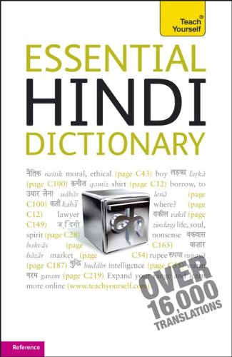 Essential Hindi Dictionary: A Teach Yourself Guide (TY: Language Guides)