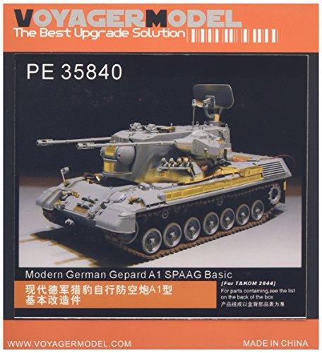 ボイジャーモデル 1/35 現用ドイツ ゲパルトA1 自走対空砲 エッチング基本セット タコム2044用 プラモデル用パーツ PE35840の商品画像