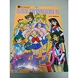 Pretty Soldier: Sailor Moon R