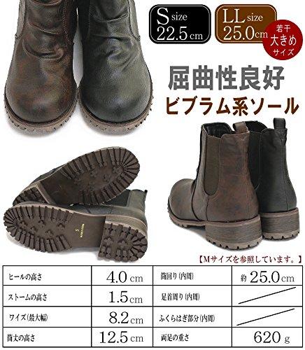 Watanabe Side Gore Støvler Kvinners Korte Støvler Svart