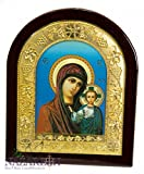 Virgin Mary & Infant Jesus Icon Handmade Wall Picture Christian Plaque