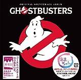 Original Soundtrack - Ghost Busters Original Soundtrack 30Th Anniversary Edition Amachan Collaboration [Japan LTD Blu-spec CD II] SICP-30451 by Original Soundtrack (2013-12-25)
