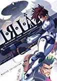 Iria Zeiram The Animation