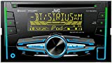 "JVC KW-R920BTS Double DIN Bluetooth Car Stereo Receiver CD Player Bundle Combo With Metra installation kit for car stereo (Fits Most GM Vehicles) + Wire Harness + Enrock 22"" Radio Antenna With Adapter"