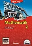 Bigalke/Köhler: Mathematik Sekundarstufe II - Brandenburg - Neubearbeitung: Band 2 - Ausgabe 2015 - Schülerbuch mit CD-ROM