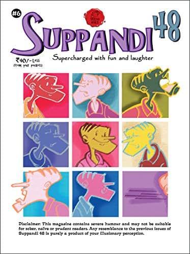 SUPPANDI 48 (VOL- 6)
