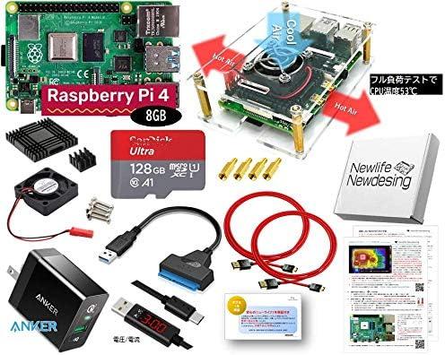 Raspberry Pi 4B サーバーセット