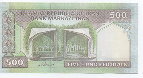 The 8 best iranian paper money