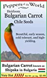 Heirloom Bulgarian Carrot Chile Seeds - Very HOT - 10 Seeds