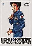 Uchu Kyodai. Fratelli nello spazio vol. 4