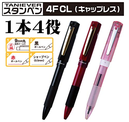 이름 볼펜 인감 첨부 スタンペン 4FCL 샤 치 하타 식 이름 표 + 볼펜 / Namepen Ballpoint Pen With Seal Stun Pen 4FCL Killer Whale Type Name Mark + Ballpoint Pen