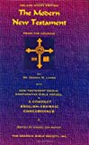 The Modern New Testament from Aramaic, George M. Lamsa, 0967598974