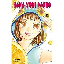 Hana Yori Dango - Tome 33 (French Edition)