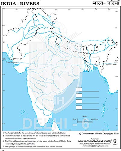 Outline Map Of India Buy SMALL OUTLINE PRACTICE MAP OF INDIA RIVERS (100 MAPS) Book