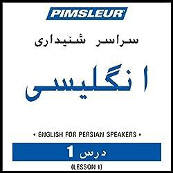 ESL Persian Phase 1, Unit 01