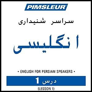 ESL Persian Phase 1, Unit 01 Audiobook