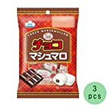 Ninjapo Marshmallows