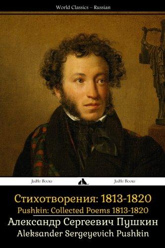Pushkin: Collected Poems 1813-1820: Sobrannie sochineniy: Stikhotvoreniya 1813-1820