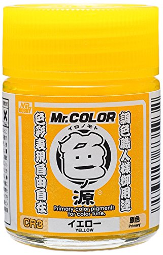 Mr. Hobby Primary Color Pigments - Yellow 18ml. Bottle Gundam