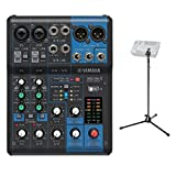 Yamaha (MG06X) 6-Input Stereo Mixer With Effects and Yamaha Mixer Stand Bundle