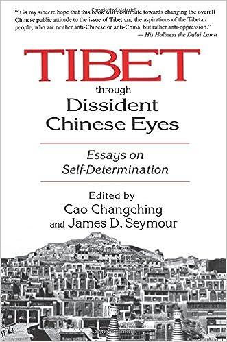 tibet through dissident chinese eyes essays on self determination tibet through dissident chinese eyes essays on self determination 1st edition