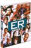 [DVD]ER 緊急救命室 VI 〈シックス・シーズン〉 セット2 [DVD]