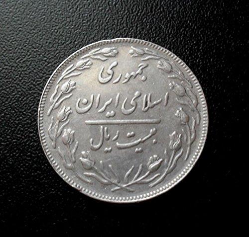 (20 rials IRAN, PERSIA)