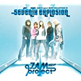SEVENTH EXPLOSION~ベストコレクションVII~
