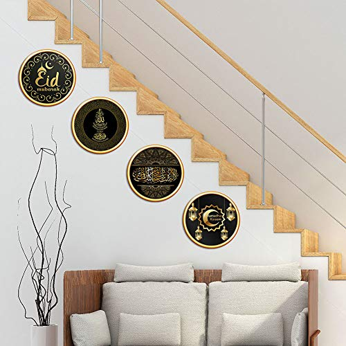 BrawljRORty Wall Stickers for Bedroom, Living Room, Kitchen, Bathrooms - 4Pcs Painting Muslim Crescent Ramadan Decal Wall Sticker Decoration by BrawljRORty (Image #3)