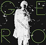 Gero - Tokyo Ravens (Anime) Intro Theme Single: Outgrow (Type B) (CD+DVD) [Japan LTD CD] GNCA-321