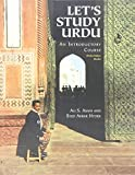 img - for Let's Study Urdu: An Introductory Course: With Online Media book / textbook / text book