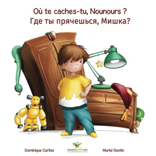 Où te caches-tu, Nounours ? - Gdye ty pryachesh'sya, Mishka? (Livre + cahier d'activités bilingues en Français - Russe) (Lou & Teddy) (Volume 1) (French Edition)